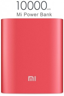 Xiaomi Mi Power Bank 10000mAh Red