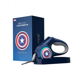 Xiaomi PETKIT Dog Telescopic Traction Rope MARVEL Edition (Captain America)