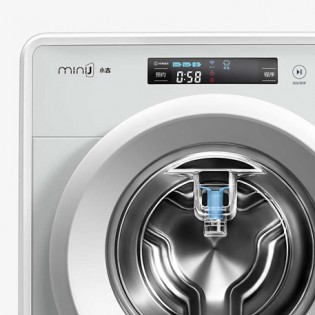 MiniJ Smart Washing Machine White