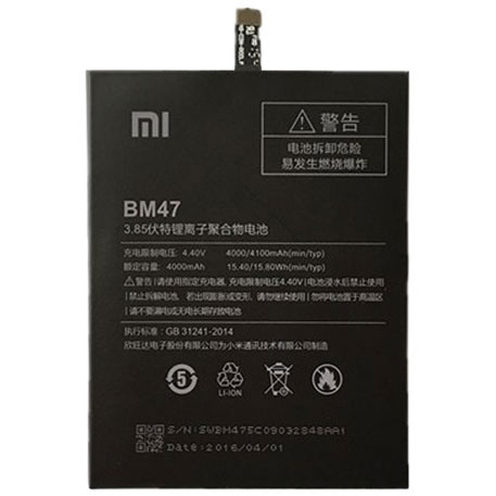 Xiaomi Redmi 3 Battery BM47 Black